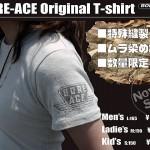 BORE-ACEオリジナルTシャツ TSHIRT