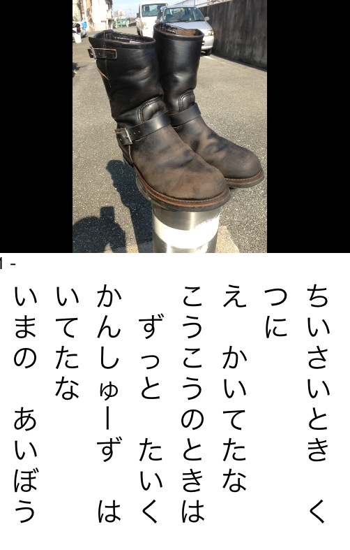 20130910_142151.JPG