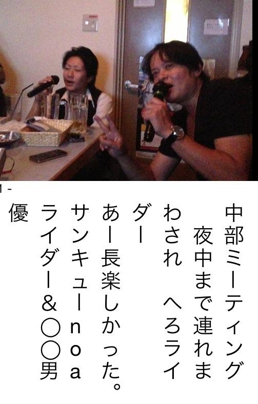 20130915_124322_2.JPG