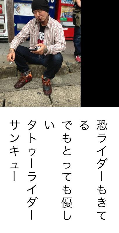20130915_130058.JPG