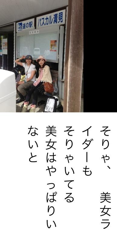 20130916_193909.JPG