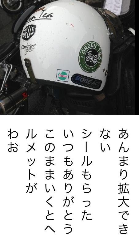 20130916_194639.JPG