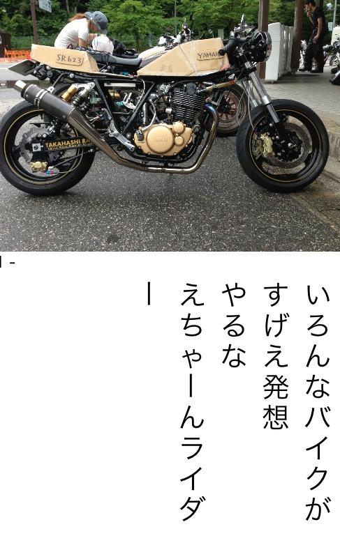 20130916_201852.JPG