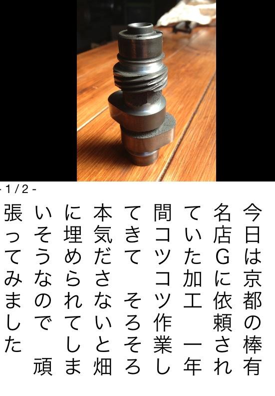 20130918_122455.JPG