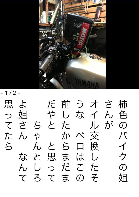 20130923_144937.JPG