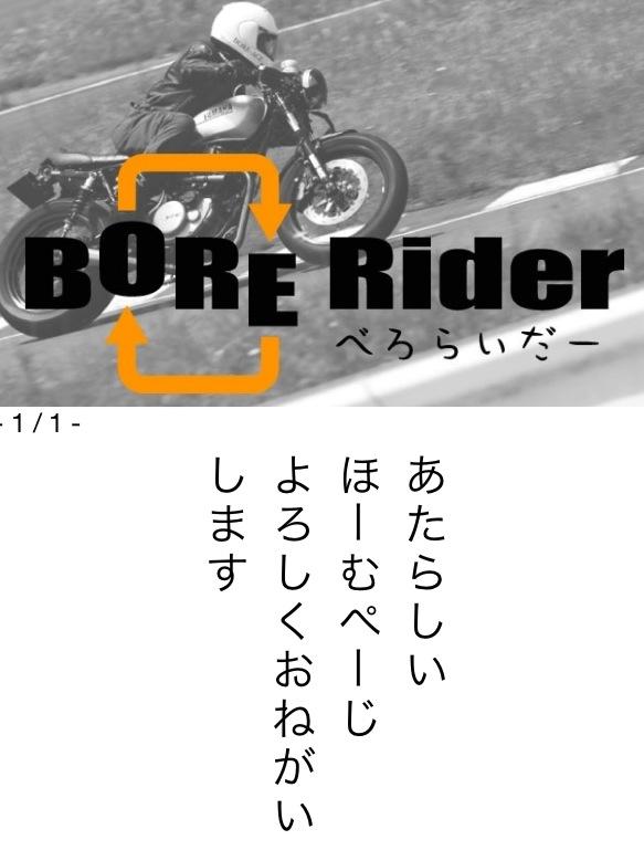 20130907_205826.JPG