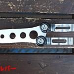 ライトステー シルバー SR400 ノーマルフォーク用(35mm)